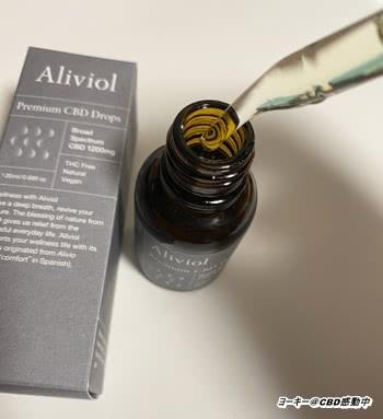Aliviol(アリビオール)CBDオイルレモン風味で飲みやすい