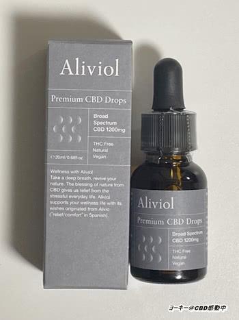 Aliviol(アリビオール)CBDオイル通販情報まとめ
