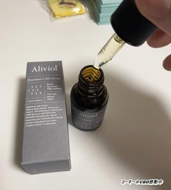 Aliviol(アリビオール)CBDオイル感想と評価