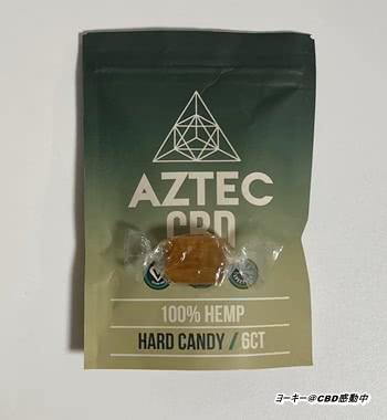 アステカ(AZTEC)CBDキャンディの評価