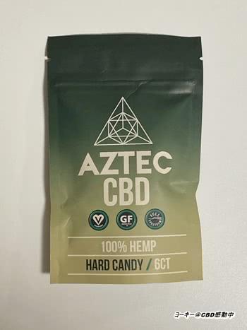 アステカ(AZTEC)CBDキャンディ口コミ評判と購入レビュー