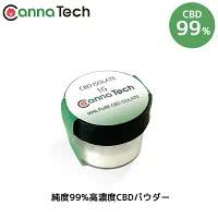 cannatech(キャナテック)CBDパウダー