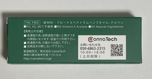 cannatech(キャナテック)リキッドカートリッジ