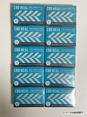 【CBDと茶葉】アイコス対応CBDヒール1カートン買ってみた