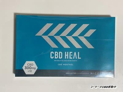 【CBDと茶葉】アイコス対応CBDヒール購入レビュー