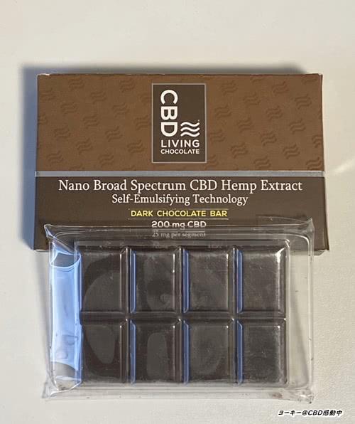 CBDリビング(CBD LIVING)チョコレート