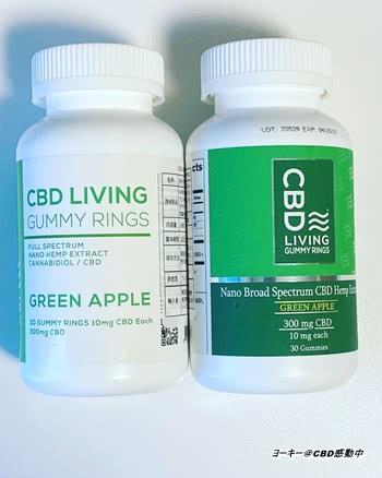 CBDリビング(CBD LIVING)旧パッケージと新パッケージ