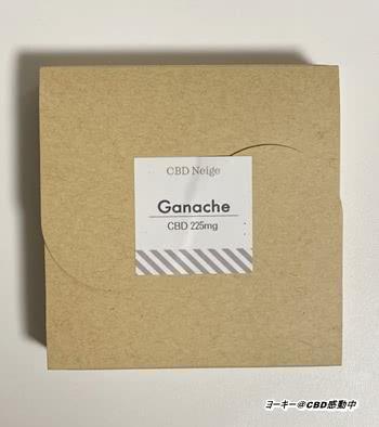 CBDNeige(CBDネージュ)生チョコレートの口コミ評判と購入レビュー