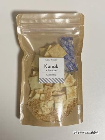 CBDNeige(CBDネージュ)【Kunak cheese】クナック チーズの口コミ評判と購入レビュー