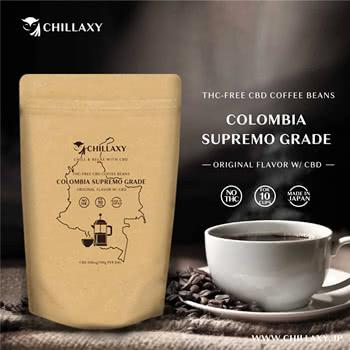 チラクシーCBDコーヒー公式バナー