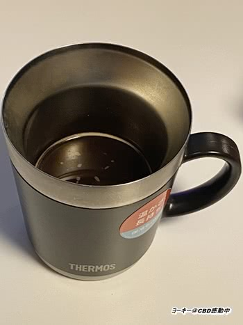 チラクシーCBDコーヒーでチルタイム