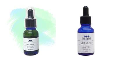 グリース(Greeus)CBDセラム美容液サイズは2種類