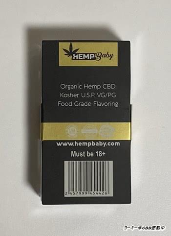 ヘンプベイビー(HEMP Baby)濃度60%CBD使い捨てペン裏面