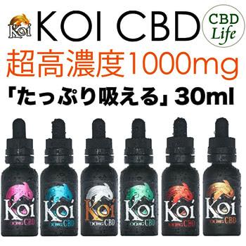 【koi(コイ)】CBDリキッド公式バナー