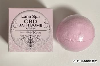 Lana Spa(ルナスパ)CBDバスボム【ローズ】
