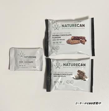 ネイチャーカン(Naturecan)CBDクッキーとチョコレートの口コミ評判と購入レビュー