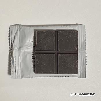 ネイチャーカン(Naturecan)CBDダークチョコレートの感想レポート