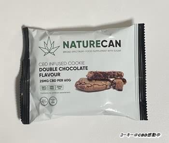 ネイチャーカン(Naturecan)CBDダブルチョコレートフレーバー