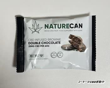 ネイチャーカン(Naturecan)CBDダブルチョコレート