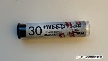 Weed(プラスウィード)CBDリキッドの口コミ評判と購入レビュー